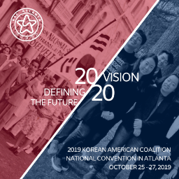 2019 KAC National Convention