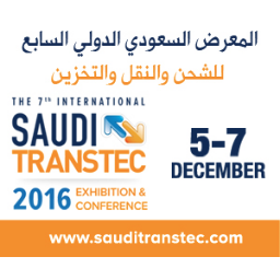 7th Annual Saudi Transtec Exhibition & Conference