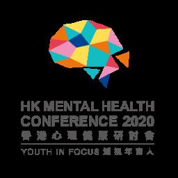 Hong Kong Mental Health Conference