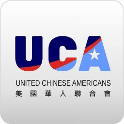 2018 Chinese American Convention
